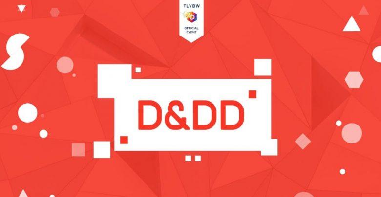 D & DD Summit