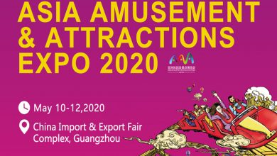 Photo of 2020 Asia Amusement & Attractions Expo is Held on May 10-12, at Guangzhou, China
