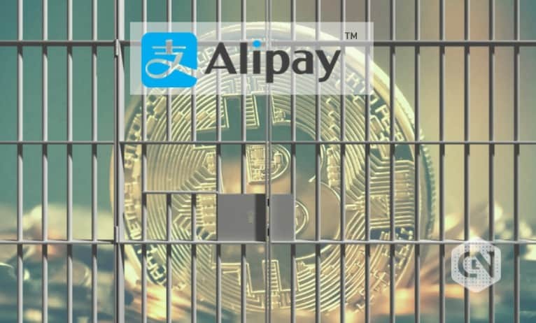 Alipay Bans All Cryptocurrencies Transactions on Its Platform