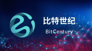 Photo of BitCentury, Digital Asset Trading Platform Allows Users to Be the Masters of the Platform