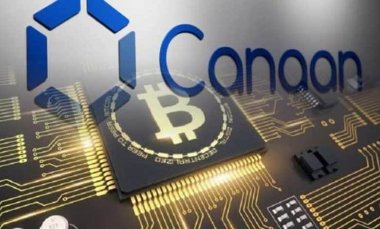 Bitcoin-Mining Machine Manufacturer Canaan Plans to Undertake a U.S Initial Public Offering