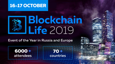 Photo of 1st National Cryptocurrency's Creators Perform at Blockchain Life 2019 in Moscow