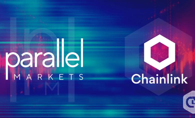 Параллельные рынки