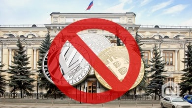 Photo of No Obvious Requirement for National Crypto: Head of Central Bank of Russia