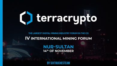Photo of A Forum on Digital Cryptocurrency Mining Will be Held in Nur-Sultan on November 14