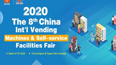Photo of 2020 Guangzhou Int'l Vending Machines and Self-service Facilities Fair is Here on March 4–6