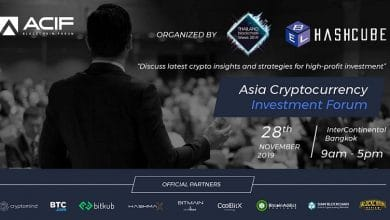 Photo of Don't Ever Miss Asia Crypto Investment Forum (ACIF), a Regional Digital Asset Event
