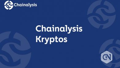 Photo of Chainalysis Launches Kryptos to Understand Risks and Opportunities in Cryptocurrency