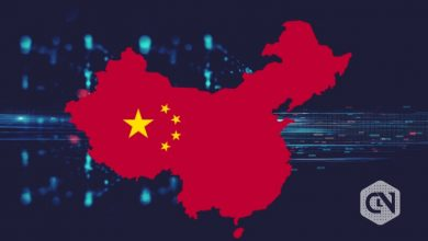 Photo of China to Spend More Than $2 Billion to Further Blockchain Adoption by 2023