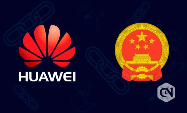 Huawei Plans to Enter Into Blockchain Industry