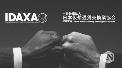 Photo of Japan Virtual Currency Exchange Association Signs MOU With IDAXA