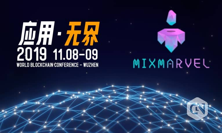 MixMarvel will Attend Second Blockchain Conference in Wuzhen on November 8 to 9