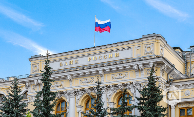 Central Bank of Russia Plans to Support Ban on Cryptocurrency Payments