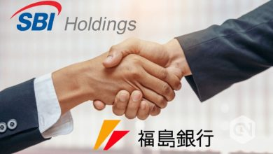Photo of SBI Holdings Teams Up With Fukushima Bank Through Capital and Business Alliance