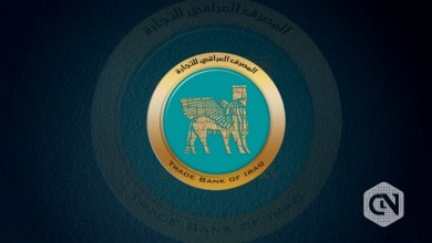 """Photo of Global Finance Magazine Names Trade Bank of Iraq (TBI) as """"Safest Bank in Iraq"""""""