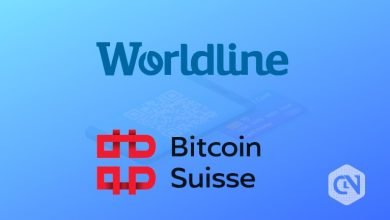 Photo of Worldline Partners With Bitcoin Suisse to Boost Bitcoin Adoption in Retail