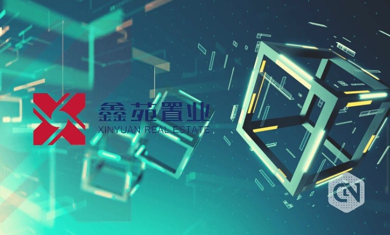 Xinyuan Boosts Real Estate Development Through Blockchain Technology