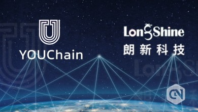 Photo of YOUChain Works With LongShine for Blockchain-based Professional Credit Asset Platform