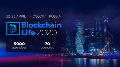 Photo of 5th International Forum Blockchain Life 2020 Will Take Place on April 22–23, in Moscow