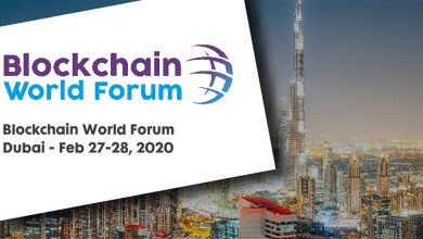 Photo of The Blockchain World Forum is Coming to Dubai in February