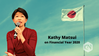 Photo of Goldman Sachs's Kathy Says Japan's Stimulus Package May Payoff