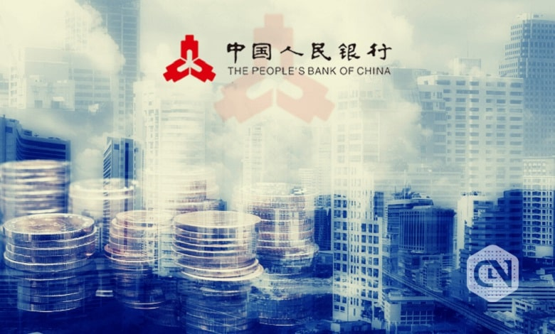 People Bank of China