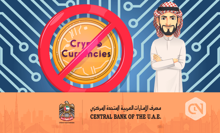 UAE Central Bank Says It Doesn't Approve Private Cryptos