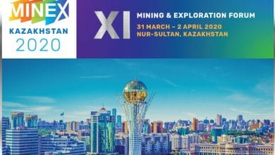 Photo of The 11th MINEX Kazakhstan Mining & Exploration Forum Will Be Held in Nur-Sultan