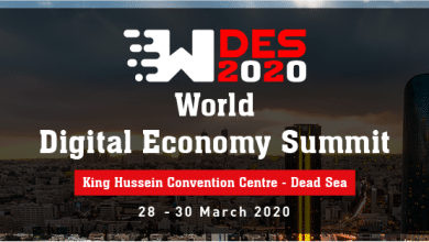 Photo of Book Your Participation for World Digital Economy Summit 2020!