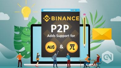 Photo of Binance Exchange Adds Support for Australian and Taiwanese Fiat Currencies