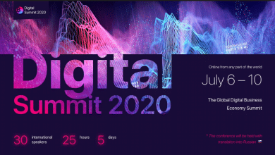 Photo of Record-breaking 5-day Online Business And Tech Digital Summit 2020 Breaks in on July 6