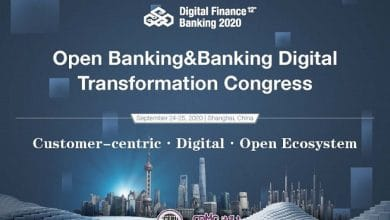 Photo of Open Banking & Banking Digital Transformation Congress Will Be Held in September in Shanghai