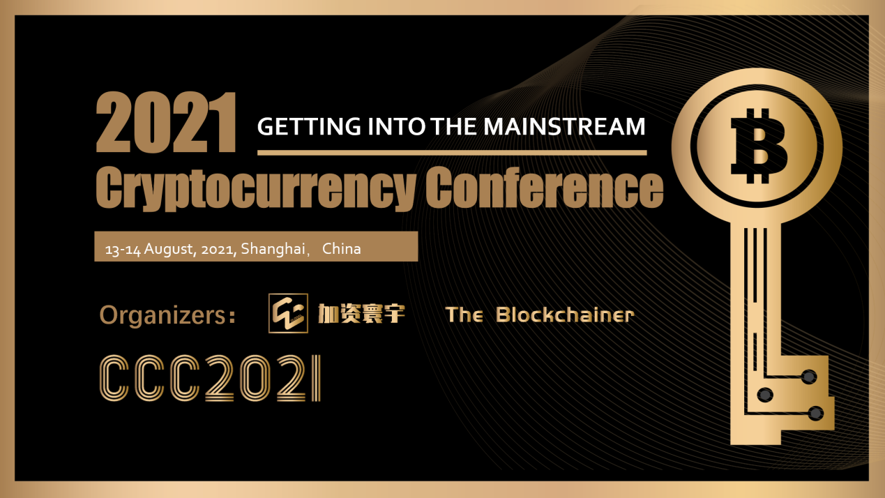 The Cryptocurrency Conference Will Be Held on 13–14 August, in Shanghai - CryptoNewsZ
